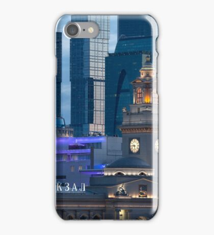 Moscow Russia City View in Twilight iPhone Case/Skin