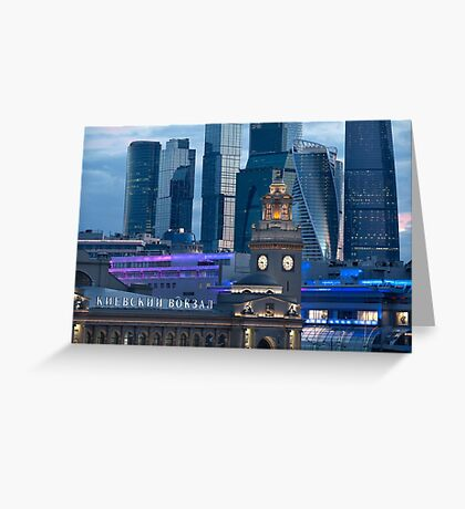 Moscow Russia City View in Twilight Greeting Card