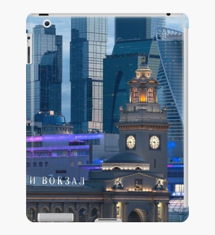 Moscow Russia City View in Twilight iPad Case/Skin
