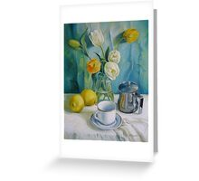 Happy morning Greeting Card