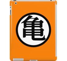 Goku Symbol White (Back) iPad Case/Skin