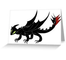 HTTYD Toothless Greeting Card
