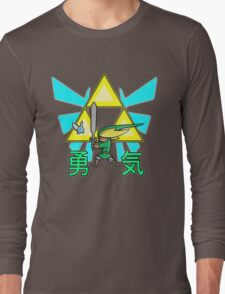 The Hero in Green Long Sleeve T-Shirt