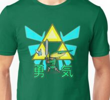 The Hero in Green Unisex T-Shirt