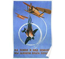 Old Soviet poster. World War II Poster