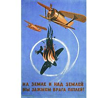 Old Soviet poster. World War II Photographic Print