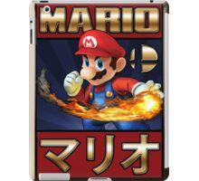 Mario - Super Smash Bros iPad Case/Skin