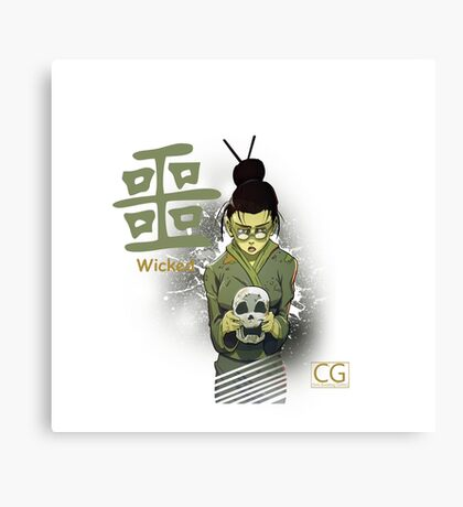 japanese anime kanji Canvas Print