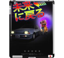Nissan Exa Back to the Future (JAP) iPad Case/Skin