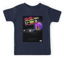 Nissan Exa Back to the Future (JAP) Kids Tee