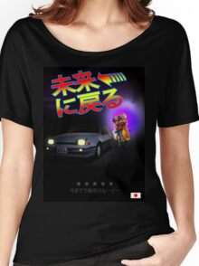 Nissan Exa Back to the Future (JAP) Women's Relaxed Fit T-Shirt