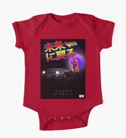 Nissan Exa Back to the Future (JAP) One Piece - Short Sleeve