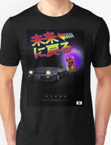Nissan Exa Back to the Future (JAP) Unisex T-Shirt