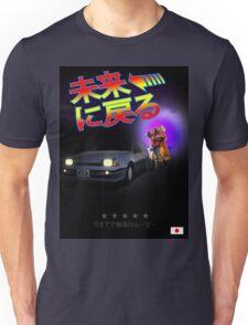 Nissan Exa Back to the Future (JAP) Unisex T-Shirt