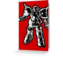 The Impossibles Self Titled Robot B&W Greeting Card
