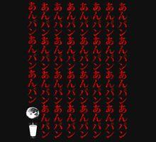 ANPAN SPARKING! Unisex T-Shirt
