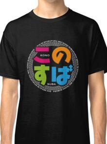 KonoSuba Title Circle Classic T-Shirt