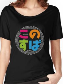 KonoSuba Title Circle Women's Relaxed Fit T-Shirt