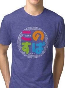 KonoSuba Title Circle Tri-blend T-Shirt