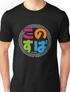 KonoSuba Title Circle Unisex T-Shirt