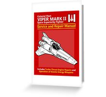 Viper Mark II Service and Repair Manual Greeting Card