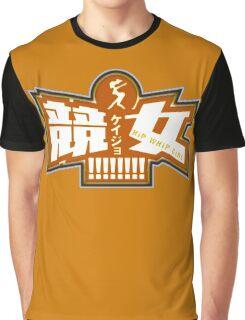 Keijo!!!!!!!! Cute Graphic T-Shirt