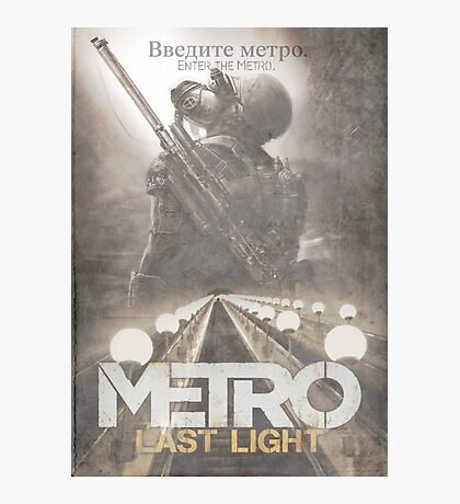 Enter The Metro - Fan Poster Photographic Print