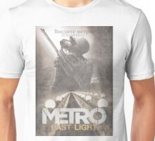 Enter The Metro - Fan Poster Unisex T-Shirt