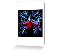 Sagan EGA Greeting Card