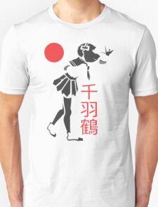 Thousand Crane Unisex T-Shirt