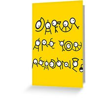 Dafuq are you Reading? V.1 Greeting Card