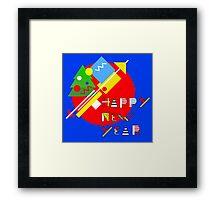 Geometric 2017 Happy New Year Framed Print