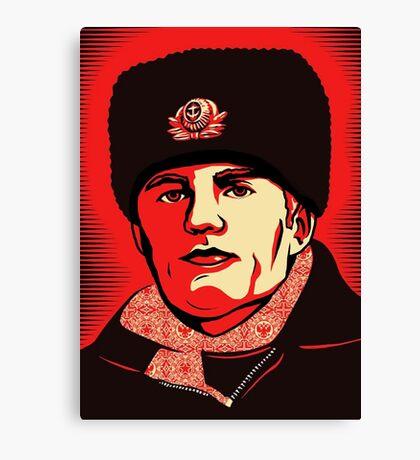 Bean Putin Canvas Print