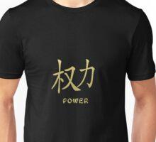 "Golden Chinese Calligraphy Symbol ""Power"" Unisex T-Shirt"