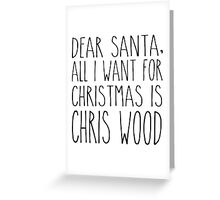 Chris Wood XMas Greeting Card