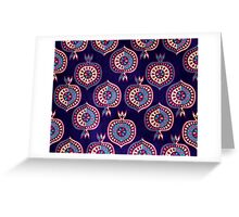 Pomegranate pattern Greeting Card