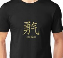 """Golden Chinese Calligraphy Symbol """"Courage"""" Unisex T-Shirt"""