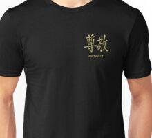 "Golden Chinese Calligraphy Symbol ""Respect"" Unisex T-Shirt"