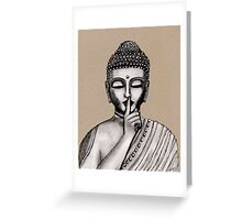 Shh ... do not disturb - Buddha - New Greeting Card