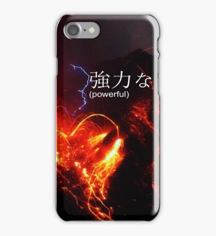 強力な- Powerful iPhone Case/Skin