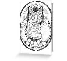 catatonic  Greeting Card