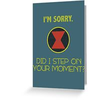 Black Widow Quote Simple Greeting Card