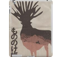 Princess Mononoke iPad Case/Skin