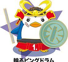 N°1 - Mawaru Penguindrum by alphavirginis