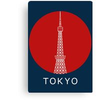 Tokyo Tower Canvas Print