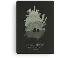 Howl's Moving Castle minimalist movie poster Canvas Print