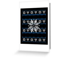 Hanukkah Ugly Sweater T-Shirt, Funny Gift For Men Or Women T-Shirt Greeting Card