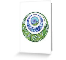 water and earth Greeting Card