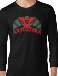 Arstotzka Long Sleeve T-Shirt