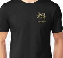 "Golden Chinese Calligraphy Symbol ""Happiness"" Unisex T-Shirt"
